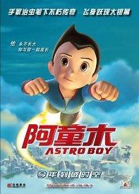 AstroBoyPoster