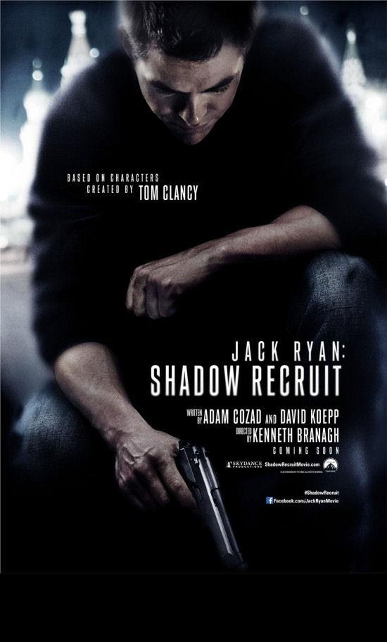 JackRyanShadowRecruitPoster