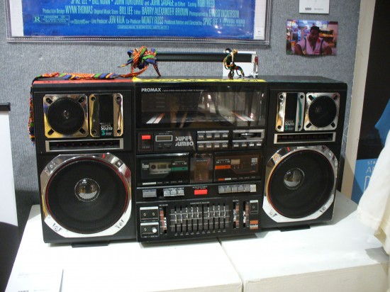 DoTheRightThingBoomBox