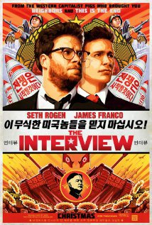 interview-premiere-poster1