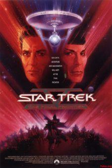 star-trek-at-50-the-final-frontier-poster