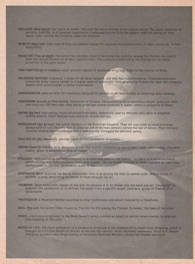 Dune 1984 Terminology Sheet